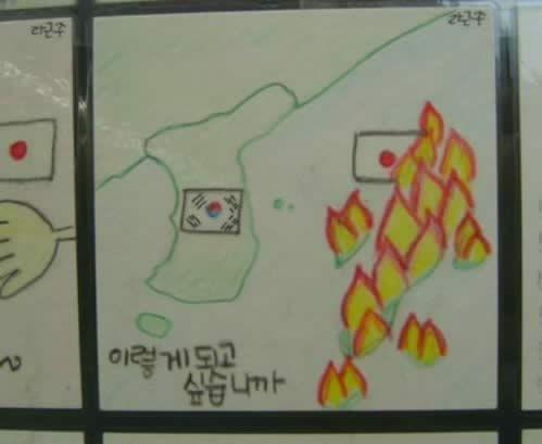 韓国 語 シーバル