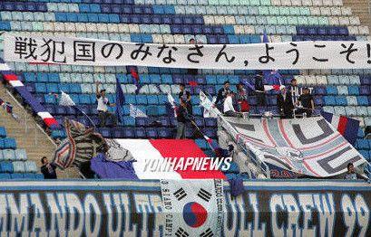 【悲報】 韓国 「助けて!反日がバレて、観光客が来なくて倒産しそうなの」